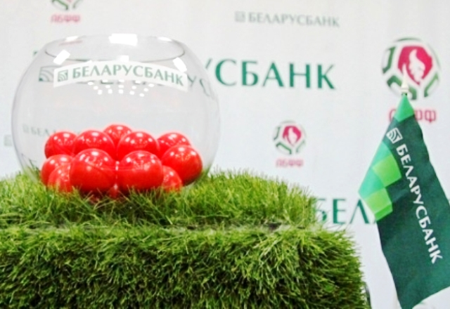 Draw ceremony of Belarusian football Championship